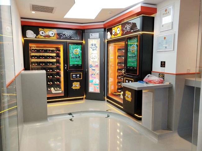 盒饭自动售货机