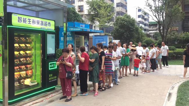 某小区内,居民在生鲜机上购买烹饪食材