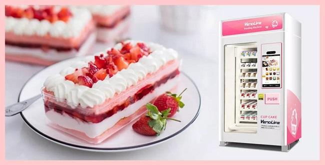 蛋糕无人贩卖机为爱锁鲜