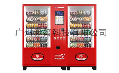 惠逸捷饮料售货机