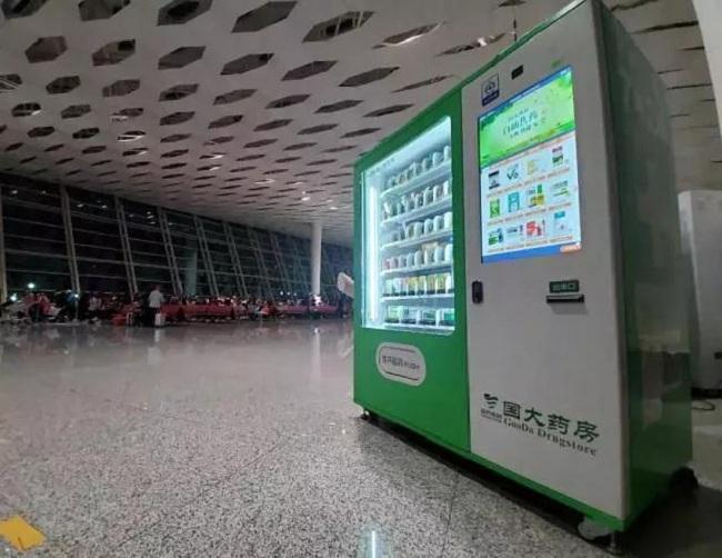 放置在机场的药品自动售货机
