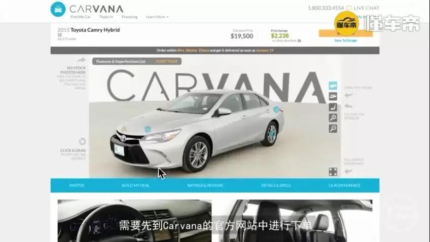 汽车无人售卖机