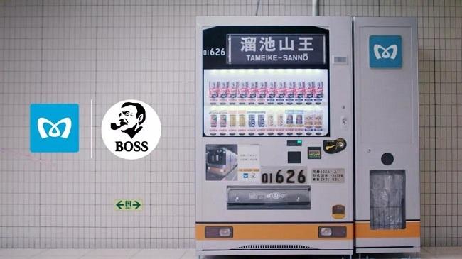 使用银座线01系做成的自动贩卖机