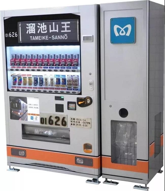 银座线01系列车改装的自动售货机