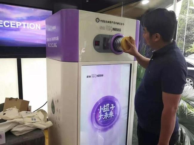 雀巢的奶粉罐回收机器
