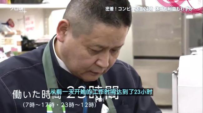 日本兵库县负责夜间营业的酒井孝典先生