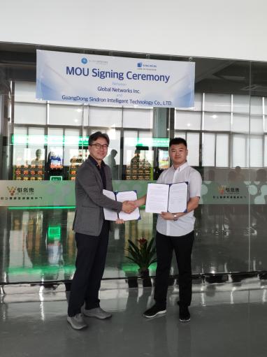 惠逸捷和韩国生鲜龙头签约仪式