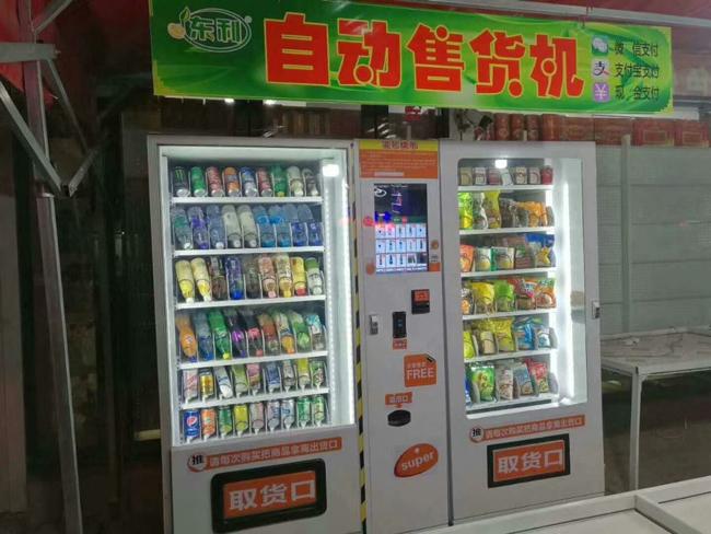 惠逸捷客户投放的饮料机