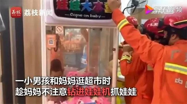 男童钻进娃娃机