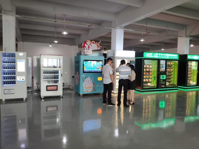 惠逸捷售货机厂家展厅