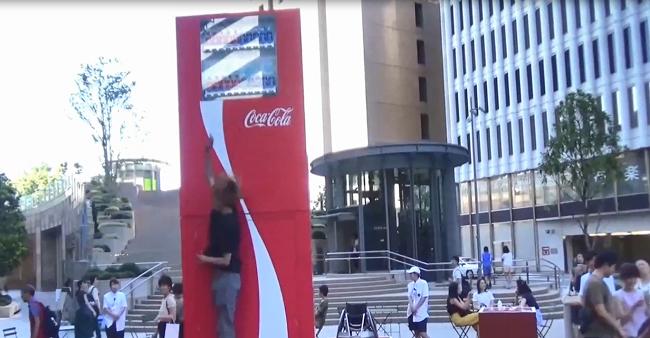 可口可乐跳高售货机