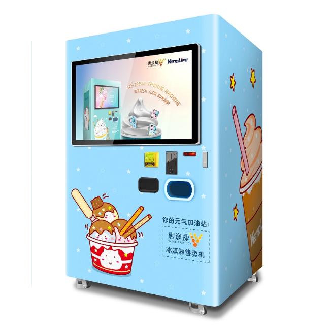 冰淇淋自动售卖机